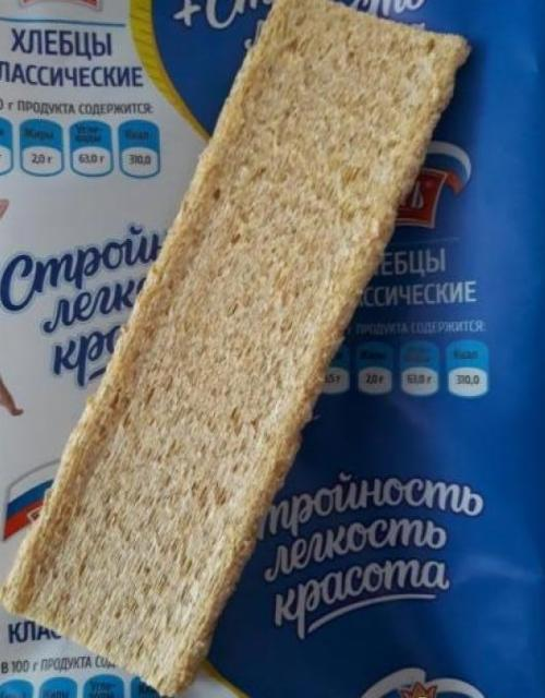 Хлебцы Диета Калории. Диетические хлебцы – панацея при похудении или обычный снек?